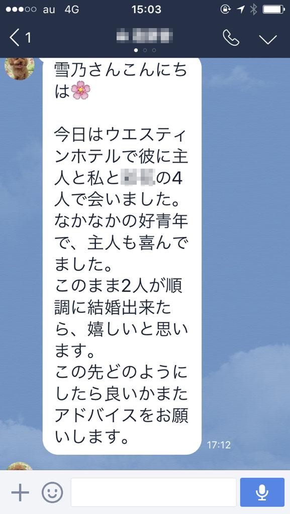 20160911-03