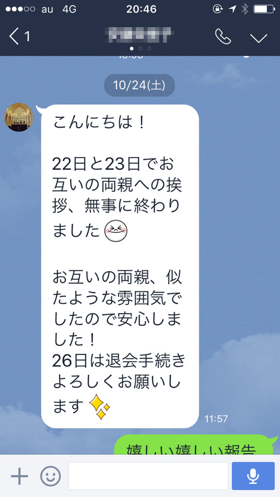IMG_1017