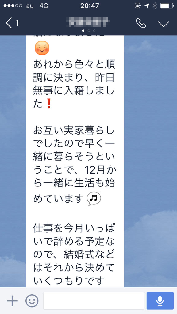 IMG_1018