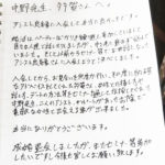 38歳男性Kくん(5月に成婚退会)